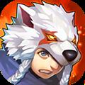 全民狼人杀 V1.4 安卓版
