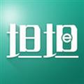 坦坦e行 V2.6.0 iPhone版