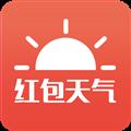 红包天气 V3.1 安卓版