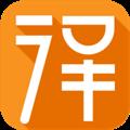 随译聊 V1.0.4 安卓版