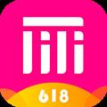 丽人丽妆 V3.5.0 安卓版