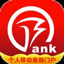 徽商银行 V4.0.9 安卓版