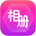 动感相册 V1.1 iPhone版