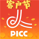 中国人保 V5.7.1 iPhone版