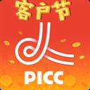 中国人保 V2.2.1 安卓版