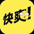 快爽 V1.1.8 安卓版