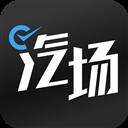 汽场 V1.1.6 安卓版