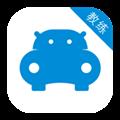 小马学车教练端 V2.0.4 安卓版