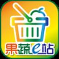 果蔬e站 V1.3 安卓版