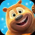 我的熊大熊二 V1.1.0 安卓版