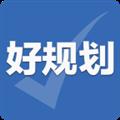 好规划理财 V4.7.0 安卓版
