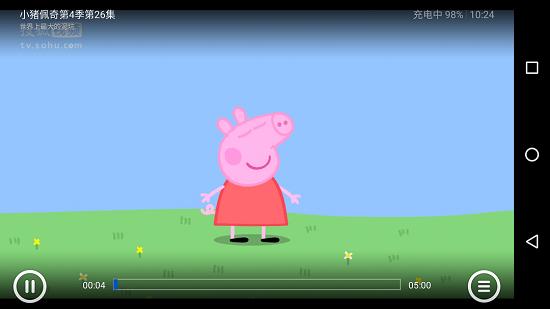 魔力视频TV版去广告版 V1.1.21 安卓版截图3