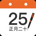 中华万年历 V7.3.8 安卓版