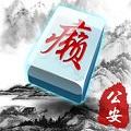 众乐乐公安晃晃 V2.5.10515 苹果版