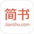 简书 V3.6.1 iPhone版