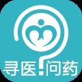 寻医问药 V5.0.7 iPhone版