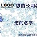 古典花纹背景名片psd模板 免费版