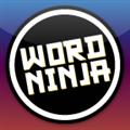 单词忍者 V1.0.7 安卓版
