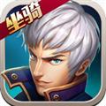 疾风剑魂 V1.90.3 iPhone版