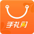手礼网 V3.4.6 安卓版