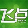 飞卢小说电脑板 V3.2.1 官方最新版
