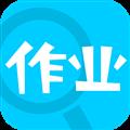 作业通 V3.5.1 安卓版