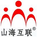 山海互联门诊管理系统 V8.0.7.7 官方版