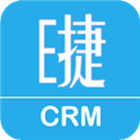 E捷CRM V2.5.0 安卓版