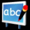 IQboard互动电子白板软件 V4.5 官方版