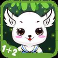 儿童算术数学游戏 V1.2.443 安卓版