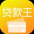 微盟贷款王 V1.0.0 安卓版