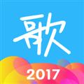 天籁K歌 V4.7.3 安卓版