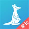 袋鼠家家长版 V2.4.11 安卓版
