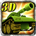 3D坦克联盟 V1.1 安卓版