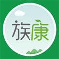 族康 V1.2.0 安卓版