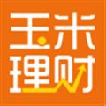 玉米理财 V2.0.3 安卓版