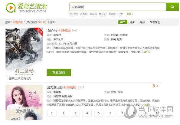 禁播的黄网_广电总局禁播未删减版视频 各大网站仍未落实
