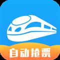 智行火车票 V4.4.0 安卓版