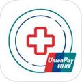 银联医程通 V3.5.3 苹果版