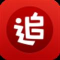 追书神器iOS旧版本 V2.25.1 免升级版