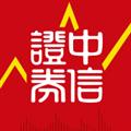 中信证券炫酷版 V1.4.1 安卓版