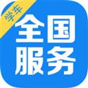 众悦学车 V3.0.6 安卓版
