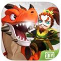 驯龙三国 V1.2.1 iPhone版