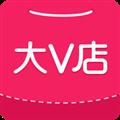大V店 V3.9.2 安卓版