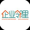 企业邻里 V1.0.13 安卓版