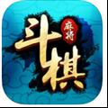 斗棋湖北麻将 V2.21 iPhone版
