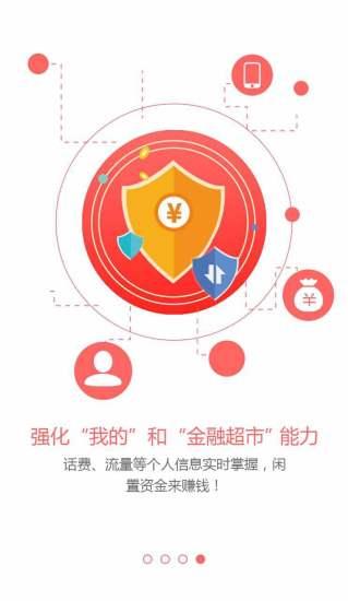 重庆城 V6.6.0 安卓版截图1