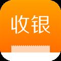 有赞收银 V1.9.0 安卓版