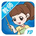 远大学云教师端 V1.4.2 安卓版