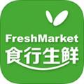 食行生鲜 V4.0.1 iPhone版